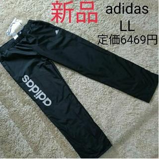 adidas - 新品 アディダス レディース パンツ シャカシャカ シャカパン LL グレー 黒