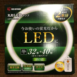 アイリスオーヤマ(アイリスオーヤマ)のアイリスオーヤマ 丸型LEDランプ LDFCL3240N(蛍光灯/電球)