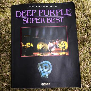 deep purple super best ディープ・パープル(ポピュラー)