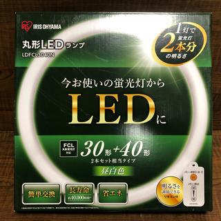 アイリスオーヤマ(アイリスオーヤマ)のアイリスオーヤマ 丸型LEDランプ LDFCL3040N(蛍光灯/電球)