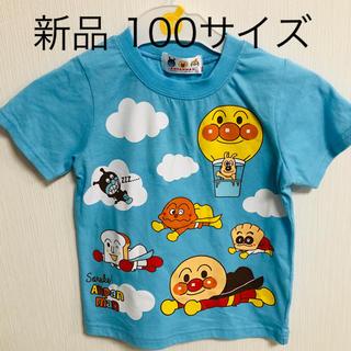 アンパンマン - アンパンマン  Tシャツ 水色 100サイズ