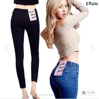 チュー(CHU XXX)のCHUU マイナス5キロジーンズ -5kgジーンズ(スキニーパンツ)