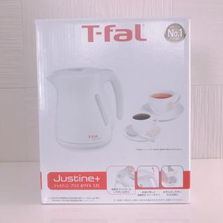 T-fal - 【新品未使用】T-fal ティファール 電気ケトル ジャスティンプラス 1.2L