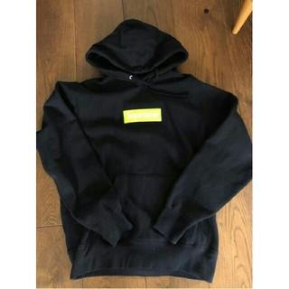 Supreme - supreme box logo sweatshirt hooded