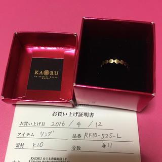 KAORU フラットポンデリング k10