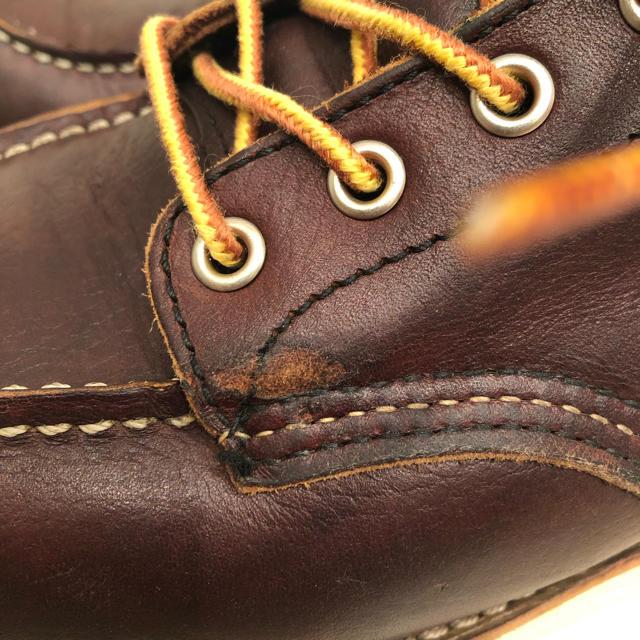 REDWING(レッドウィング)のレッドウィング  8138 メンズの靴/シューズ(ブーツ)の商品写真