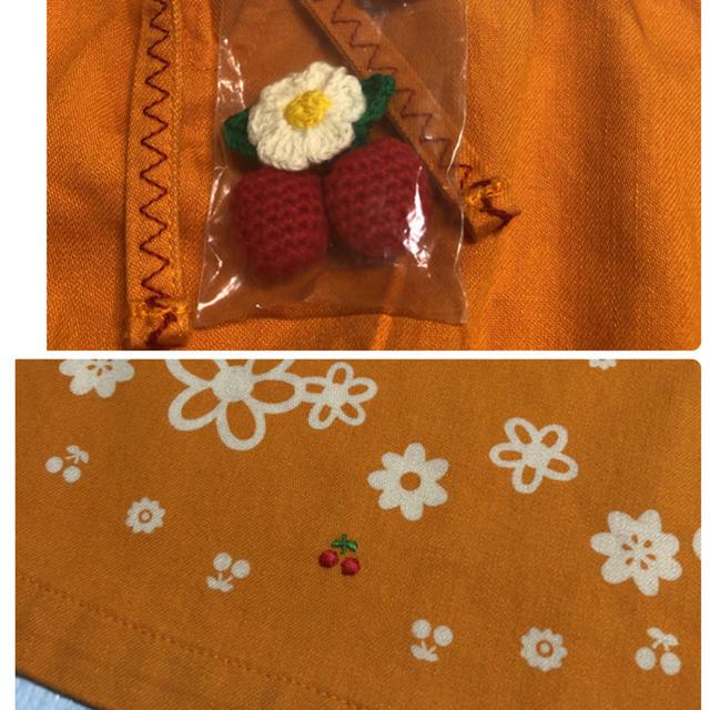 mikihouse(ミキハウス)の新品  ❁  ミキハウス ジャンパースカート ワンピース 120 キッズ/ベビー/マタニティのキッズ服 女の子用(90cm~)(ワンピース)の商品写真
