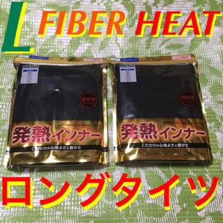 しまむら - L☆黒✖️2☆FIBER HEAT☆発熱インナー裏起毛ウール入り ロングタイツ