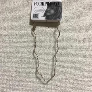 しまむら - ネックレス
