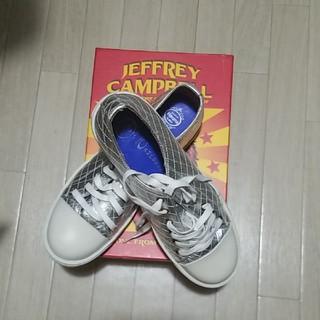 ジェフリーキャンベル(JEFFREY CAMPBELL)のJEFFREY CAMPBELLシルバースニーカー(スニーカー)