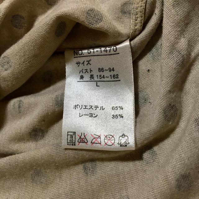 しまむら(シマムラ)のドット柄トップス! レディースのトップス(カットソー(半袖/袖なし))の商品写真