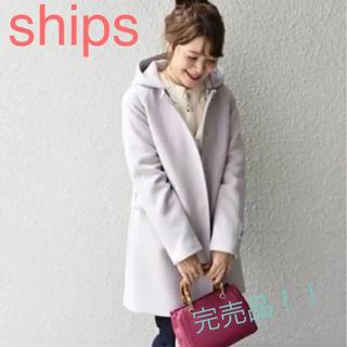 シップス(SHIPS)のセール【美品】シップス コート(ロングコート)