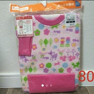 西松屋 - 50  ☆新品☆ バンビ ピンク 腹巻き裏起毛長袖パジャマ 女の子  80