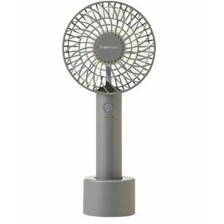 Francfranc - フランフランハンディ扇風機