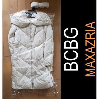 ビーシービージーマックスアズリア(BCBGMAXAZRIA)の【クリーニング済】BCBG MAXAZRIA ダウンコート(ダウンコート)