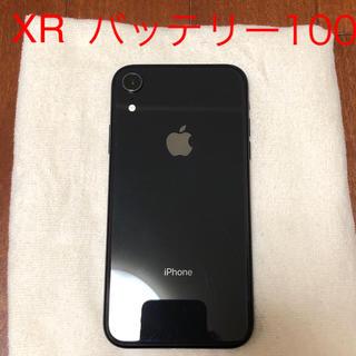 iPhone - iPhoneXR
