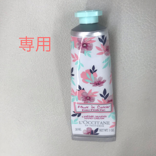 L'OCCITANE - ☆残量多い☆限定品 ハンドクリーム ロクシタン フラワー