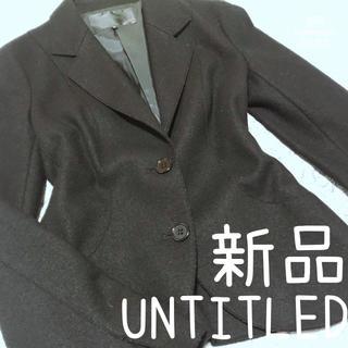 アンタイトル(UNTITLED)の新品♡アンゴラ♡コート♡ジャケット♡上質♡デート♡結婚式♡二次会♡パーティー♡(テーラードジャケット)