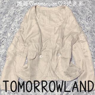 トゥモローランド(TOMORROWLAND)の大人気♡ジャケット♡コート♡スタイルアップ♡オン♡オフ♡ノーカラー♡インスタ映え(ノーカラージャケット)