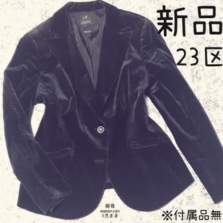 ニジュウサンク(23区)の新品♡トレンド♡ベロア♡コーデュロイ♡ジャケット♡コート♡アウター♡オン♡オフ♡(テーラードジャケット)