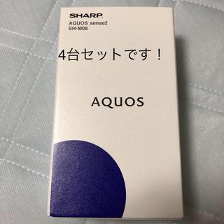 アクオス(AQUOS)の【新品】SHARP AQUOS sense2 SH-M08 4台セット(スマートフォン本体)