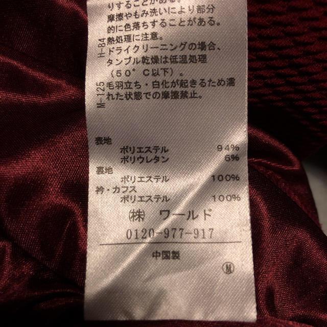 THE EMPORIUM(ジエンポリアム)のTHE EMPORIUM ワンピース レディースのワンピース(ひざ丈ワンピース)の商品写真