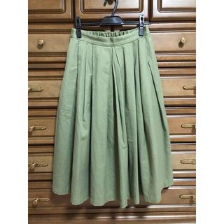 ユナイテッドアローズ(UNITED ARROWS)のUNITED ARROWS/green label relaxing スカート(ロングスカート)