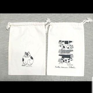 リサラーソン(Lisa Larson)のリサ・ラーソン 巾着袋2枚(ポーチ)