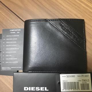 DIESEL - 【匿名配送】ディーゼル 二つ折り財布 レザー