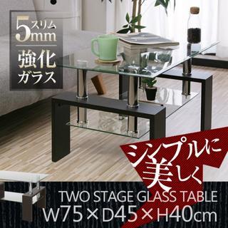 セール!★高級感有り★ガラステーブル 強化ガラス アンティーク