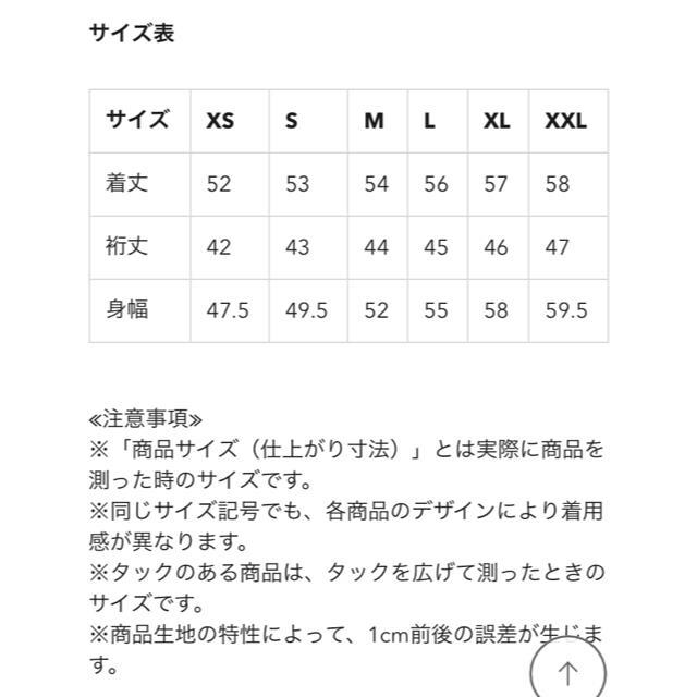 GU(ジーユー)の【新品】GU★バックボタンブラウス(半袖)2way★オフホワイト X Lサイズ レディースのトップス(シャツ/ブラウス(半袖/袖なし))の商品写真