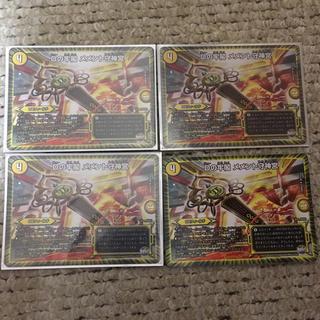 デュエルマスターズ(デュエルマスターズ)のデュエルマスターズ Dの牢閣 メメント守神宮(シングルカード)