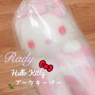 レディー(Rady)のRady Hello Kitty ノベルティ ブーツキーパー(その他)