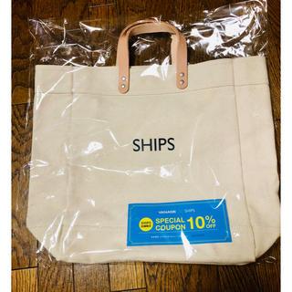 シップス(SHIPS)の【非売品】SHIPS×YANASE コラボ商品 トートバッグ(トートバッグ)