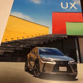トヨタ(トヨタ)のレクサス カタログ パンフレット(カタログ/マニュアル)