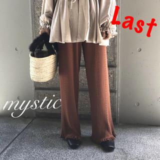 mystic - 新品タグ¥7020【mystic】エフォートレスパンツ ケーブルリブパンツ
