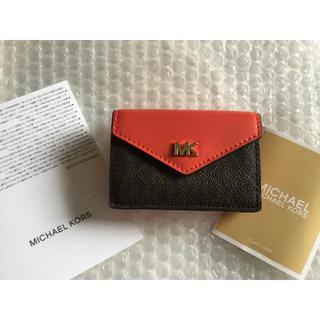 Michael Kors - 新品未使用 マイケルコース スモールウォレット 完売カラー 財布