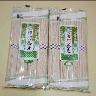 九州三大麺処 福岡 浮羽蕎麦 8人前 (4輪入り2袋)