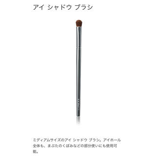 CLINIQUE - 美品♡ CLINIQUE クリニーク アイシャドウ ブラシ