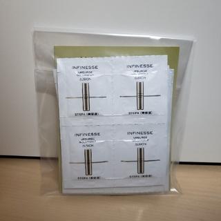 ALBION - アルビオン アンフィネス 美容液 40回分