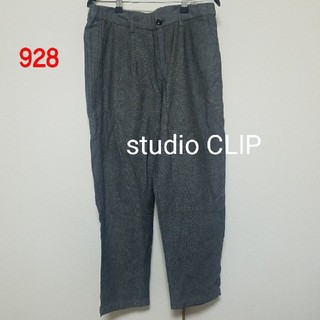 STUDIO CLIP - 928♡studio CLIP パンツ