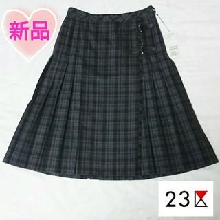 ニジュウサンク(23区)の新品♡23区 ウールカシミヤチェック プリーツスカート(38サイズ)【S-03】(ひざ丈スカート)
