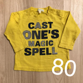 サンカンシオン(3can4on)の子供服 3can4on 長袖 80(Tシャツ)