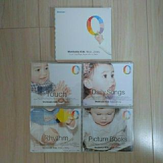 ワールドワイドキッズ ステージ0 CD
