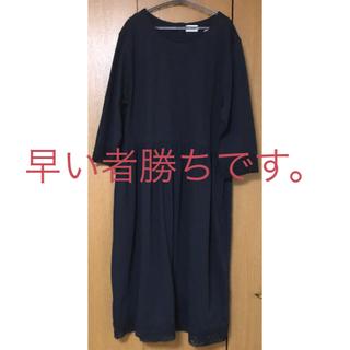 しまむら - 紺色の七分袖ワンピース(数日で削除します)
