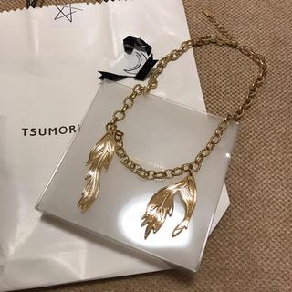 ツモリチサト(TSUMORI CHISATO)の新品未使用 ツモリチサト ゴールド チェーン ネックレス リーフ?ファイヤー?(ネックレス)