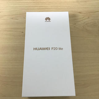 ANDROID - HUAWEI P20 lite