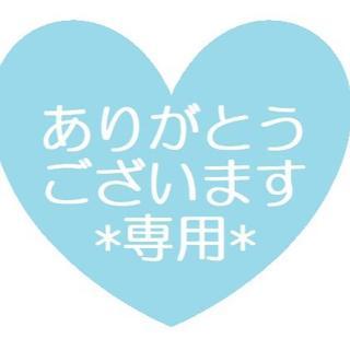 【全品お値下げ中!!】◆1袋◆≦2021.08月迄≧◆送料込