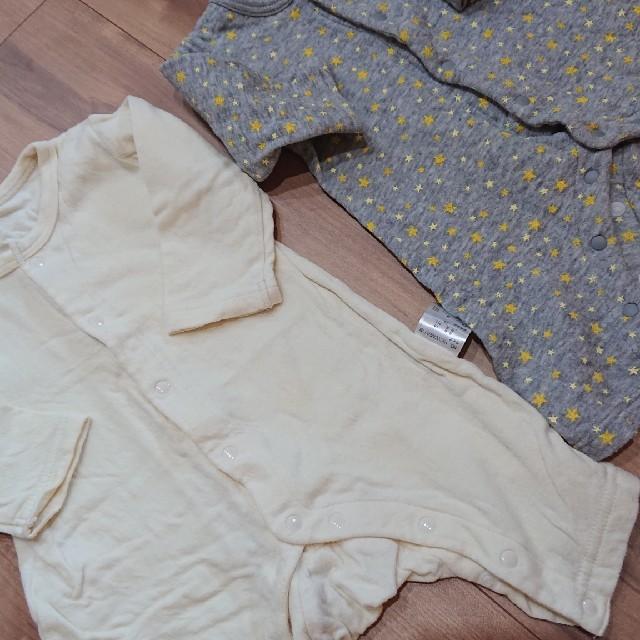 ベルメゾン(ベルメゾン)のベビー ロンパース ベルメゾン 70㎝ キッズ/ベビー/マタニティのベビー服(~85cm)(ロンパース)の商品写真