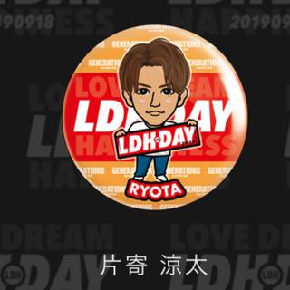 片寄涼太 56mm 缶バッジ LDH DAY